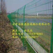道路防护交通隔离双边丝安全栅网浸塑铁丝网生产厂家