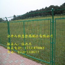 浸塑铁丝网边框隔离围栏生态高危防护栅网生产厂家