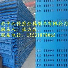 高层施工冲孔板建筑建材爬架网护砌新型爬架网生产厂家图片