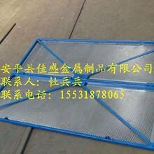 高层施工建筑爬架网新型爬架网冲孔板图片