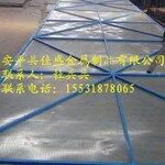 安全防护爬架网建筑工程挡网墙生产厂家