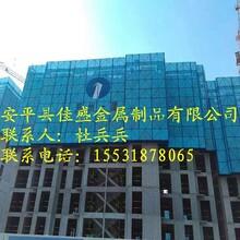新型爬架网建筑施工防护爬架网冲孔板圆孔网生产厂家图片