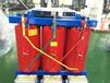 厂家直销scb10-100干式变压器