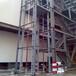 广元固定式升降平台货梯电话