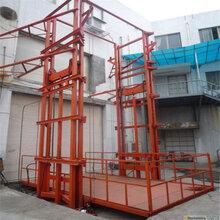 铜梁县链条导轨式升降货梯生产厂家