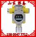 山东厂家直销RBT-6000-ZLG固定式可燃气体报警器