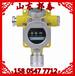 现货乙炔气体探测器RBT-6000-ZLG现货直销