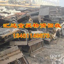 南宁二手机器设备回收工厂废旧设备回收废旧金属回收