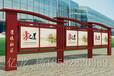 宣传栏亿龙标牌质量保证价格公道江苏亿龙标牌厂路名牌