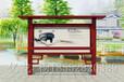 福建漳州宣传栏有关于建党节的宣传栏内容路名牌江苏亿龙