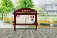 福建漳州宣传栏镀锌板宣传栏制作江苏亿龙路名牌