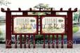 龙岩漳州消防知识宣传栏江苏亿龙标牌厂路名牌古典中式宣传栏