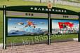 河南信阳宣传栏价格图片,河南周口宣传栏公园标识标牌-河南亿龙标牌厂