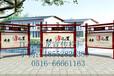 忻州社区宣传栏忻州宣传栏价格忻州公告栏厂家河南宣传栏镇江企业宣传栏