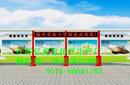 镇江导视牌广告灯箱社区宣传栏价格制作厂家公园标牌社区宣传栏图片