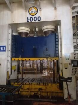 台湾迪斯1000吨油压机