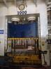 1000吨油压机