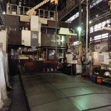 日本东芝3x8米数控龙门镗铣加工中心图片