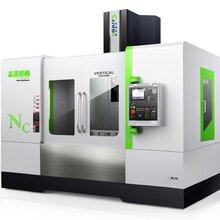VMC1160立式加工中心国产昊源机械图片