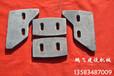 厂家专业生产js500混凝土搅拌机配件