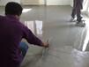 拓达厂家直供扬州、泰州、镇江、南京水泥自流平地坪
