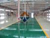 扬州环氧地坪漆厂家哪家好,首选拓达地坪工程