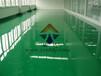 食品车间用什么地板好?扬州环氧地坪漆怎么样?