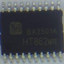 HT862内置自适应同步升压8W单声道单节锂电池供电智能音频功放解决方案图片
