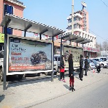 吉林市公交候车亭站牌媒体广告发布招商