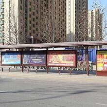 淄博临淄户外广告发布,候车亭站牌广告招商