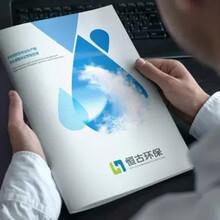 凯拓广告公司-临淄区平面广告设计制作