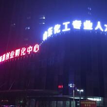 淄博凯拓广告专业楼顶发光字制作安装