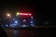 淄博临淄凯拓广告专业制造LED冲孔发光字