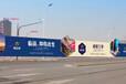 淄博凯拓广告专业围挡广告设计制作施工