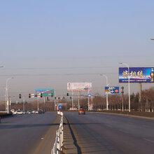 淄博临淄立柱广告发布,户外广告招商
