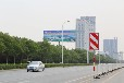 淄博临淄户外广告发布就找凯拓广告