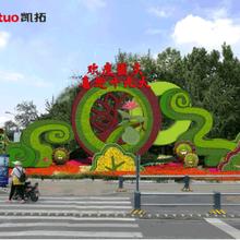 山东凯拓广告专业绿雕设计,绿雕制作,绿雕施工