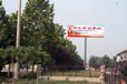 山东高炮广告牌,立柱广告牌焊接制作施工
