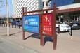 淄博社区宣传栏制作、广告宣传栏制作安装