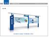 淄博企业宣传栏设计、宣传栏制作安装