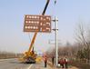 山东道路指示牌标识牌广告牌制作施工