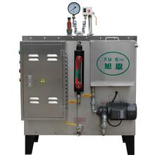 爆款108KW快装锅炉电热锅炉立式工用开水炉蒸汽锅炉混批厂家直销