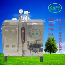 品质保障诚信72KW立式蒸汽锅炉生活电锅炉
