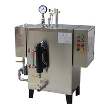 2016快装锅炉36KW锅炉节能环保设备立式低压电锅炉