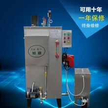 旭恩72KW电加热锅炉商用小型豆腐煮浆机电蒸汽发生器全自动