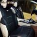 牧宝(Mubo)动感青春汽车坐垫纳米金属丝3D条网布四季通用