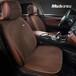 牧宝(Mubo)汽车坐垫四季垫免捆绑透气防滑不变形简易安装