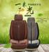 牧宝(MuBo)冬季座垫MHD1602一米阳光机织羊毛半包