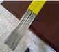 保定信诺达专业销售各种电焊机,焊丝焊材,焊割配件,免费电焊机维修