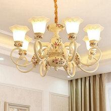 个性创意客厅灯led吸顶灯简约现代调光变色卧室餐厅灯饰灯具图片